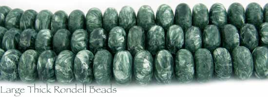 Large Thick Rondell Seraphinite Beads